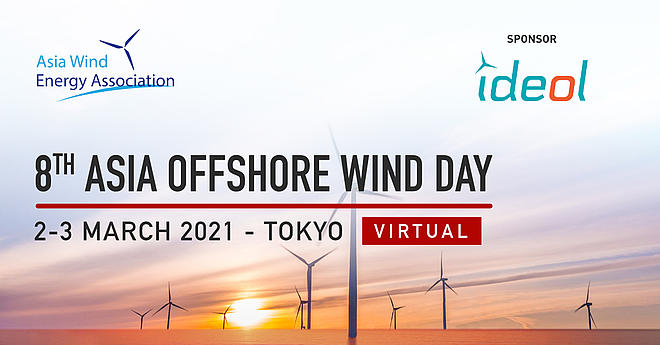 Ideol Asia offshore wind